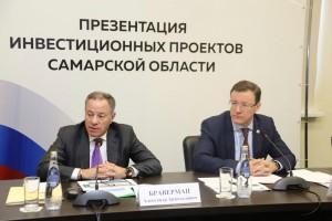 Представители Корпорации МСП провели встречу с предпринимателями Самарской области, в рамках которой прошла презентация сервисов Портала Бизнес-навигатора МСП.