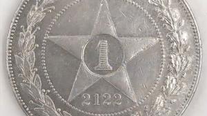 Ходят слухи, что купивший монету коллекционер уверен в том, что находка прибыла к нам с далекого будущего.