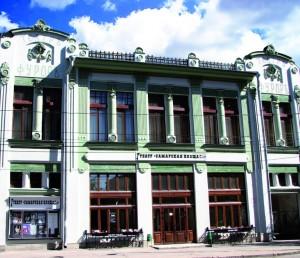18 апреля в 11.00 в театре «Самарская Площадь» состоится праздничное мероприятие, посвященное Международному дню памятников и исторических мест (Дню всемирного наследия).