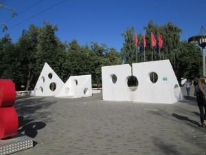 В парке Гагарина в Самаре начнут работать два модульных туалета