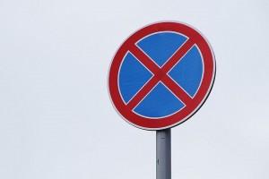 В Самаре временно запрещена остановка и стоянка транспортных средств на участке улицы Ташкентской