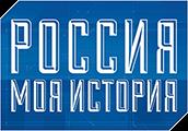 К участию приглашаются студенты образовательных организаций высшего образования и профессиональных образовательных организаций Самарской области.