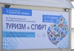 Самарские туроператоры рассказали о возможностях отдыха в Самаре и презентовали свои приоритетные направления.