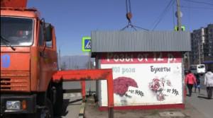 В Тольятти демонтировали незаконный павильон
