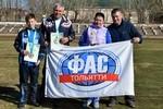 Команда Самарской области - бронзовый призер соренований по авиамодельному спорту