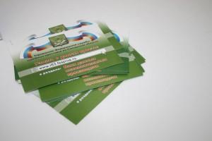 Акция «Узнай о своих долгах» направлена на информирование граждан о деятельности Службы судебных приставов.