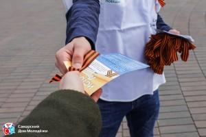 25 апреля в 16:00 на площади Героев 21-й Армии стартует Всероссийская традиционная акция «Георгиевская ленточка».