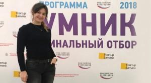 Фонд содействия инновациям профинансирует проект Екатерины Короповой.