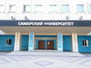 24-25 апреля Самарский университет проводит стратегическую сессию, посвященную развитию циркулярной экономики в регионе.
