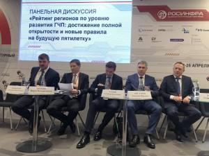 В 2019 году Самарская область первая в Российской Федерации обеспечила заключение концессионного соглашения в сфере сельского хозяйства через процедуру частной концессионной инициативы