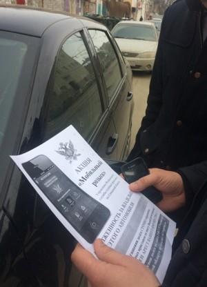 Судебные приставы Самарской области проверили 688 транспортных средств