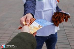 Акция пройдет по всей стране и продлится вплоть до 9 мая, чтобы каждый гражданин России смог получить к празднику ленту – символ Победы.
