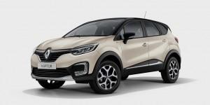 Kaptur в России продается с бензиновыми двигателями в двух вариантах: объемом 1,6 2,0 литра с мощностью в 114 и 143 л.с. соответственно.
