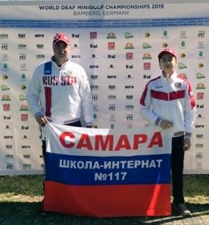 В соревнованиях впервые принимает участие спортсмен из России - это учащийся самарской школы-интерната № 117 (ДЮСШ №7 Самары) Константин Перагин.