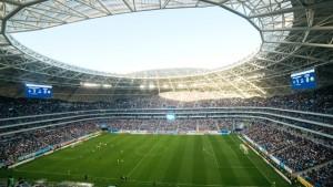 Матч состоится 5 мая (воскресенье) на стадионе