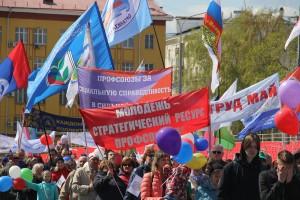 На площади им. Куйбышева в Самаре состоялась праздничная многотысячная демонстрация: ФОТО