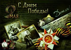 В основе - энциклопедия подвига Героев Советского Союза, тех,кто заслужил это высокое звание на фронтах Великой Отечественной войны.