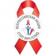 В Самарской области во время акции, помимо тестирования, врачи-эпидемиологи Самарского областного клинического СПИД-центра проведут до- и послетестовое консультирование, раздадут информационные материалы.