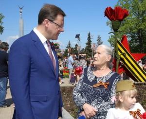 К Губернатору обратилась вдова ветерана ВОВ Мария Фёдоровна Минаева.