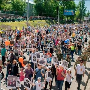 Более 10 миллионов человек приняли участие в шествиях Бессмертного полка