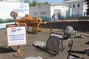Музей истории самарского водопровода открывает двери