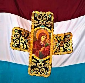 В Самаре пройдет международный фестиваль Самарское знамя