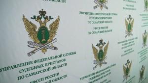 Главный судебный пристав Самарской области проведет прием граждан