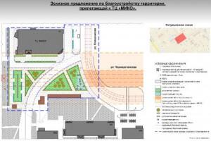 Территорию у ТЦ Мико на Чернореченской в Самаре преобразят