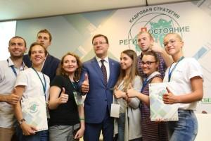 Платформа «Кадросфера» была создана в прошлом году по инициативе Дмитрия Азарова в целях максимально эффективного использования кадрового потенциала региона.