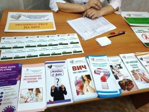 Будущие педагоги поддержали Всероссийский марафон «СТОП ВИЧ/СПИД».