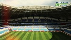 В рамках программы матча для болельщиков запланирована специальная программа в стилистике 90-х годов, а также конкурсы от партнеров клуба.