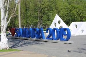 В парке Гагарина установят инклюзивную детскую площадку