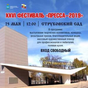 Всего будет работать порядка 25 площадок, каждая из которых будет привлекать гостей особенной программой, отражающей главную тему фестиваля - Год театра.