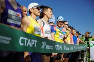 В Самаре мероприятие представляет собой соревнование по бегу для взрослых и детей, состоящее из забегов на дистанции 4.2 км и 10 км.