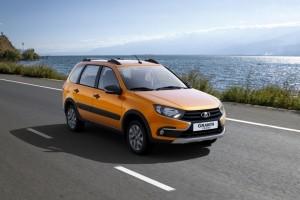 АВТОВАЗ начал производство внедорожного универсала Lada Granta Cross