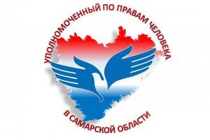 Прием граждан по вопросам здравоохранения проведет член Общественного совета при Уполномоченном по правам человека в Самарской области