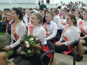 Сегодня последний звонок звенит для 13 816 одиннадцатиклассников Самарской области