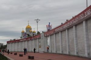 В Самаре могут преобразить стену на площади Славы