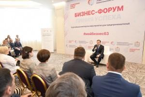 В рамках форума губернатор Дмитрий Азаров проводит встречу с представителями бизнес-сообщества.