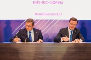 Сбербанк и Правительство Самарской области заключили соглашение о реализации совместных проектов и создании благоприятных условий для развития внешнеэкономической деятельности региона в части продвижения несырьевого экспорта.