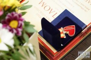 В самарском Историческом парке состоялась церемония награждения победителей Всероссийской премии Родительское спасибо