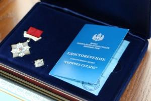 Самарских школьников наградили знаком «Горячее сердце» за задержание рецидивиста