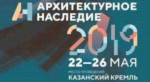 Фестиваль посетили свыше 20 тыс. гостей и участников.Одна из самых масштабных экспозиций была представлена Самарской областью.