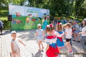 Главным местом действия в областном центре стал Струковский парк. На целый день этот любимый самарцами уголок отдыха превратился в «Город детства».