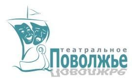 Жюри оценивало видеозаписи спектаклей 25 театральных коллективов Самарской области, ставших победителями предварительных отборочных мероприятий Регионального этапа Фестиваля.