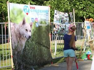 Самаре прошел концерт Рок в защиту животных
