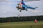 Из 5 комплектов наград летчики аэроклуба ЦСКА завоевали 4 золота,1 серебро и 4 бронзы.