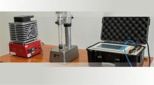 Звуковые импульсы улавливают с помощью уникальной установки.