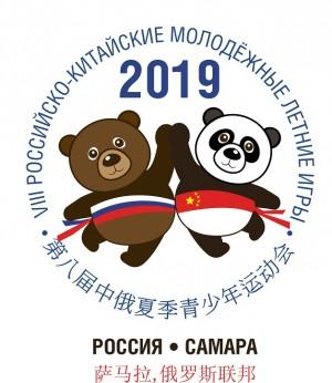 Утвержден график проведения VIII Российско-Китайских молодёжных летних игр в Самаре Соревнования состоятся по 8 видам спорта.