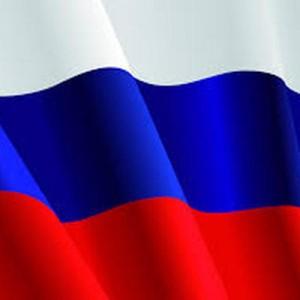 По всей стране отмечается День России